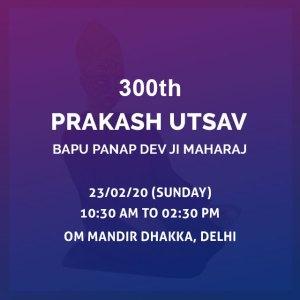 300th Prakash Utsav of Bapu Panap Dev Ji Maharaj | 23/02/20 | Om Mandir Dhakka, Delhi