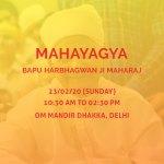 Mahayagya of Bapu Harbhagwan Ji Maharaj