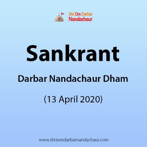 Sankrant at Darbar Nandachaur Dham (13 April 2020)
