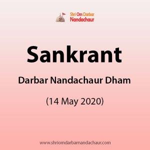 Sankrant at Darbar Nandachaur Dham (14 May 2020)