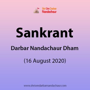 Sankrant at Darbar Nandachaur Dham (16 August 2020)