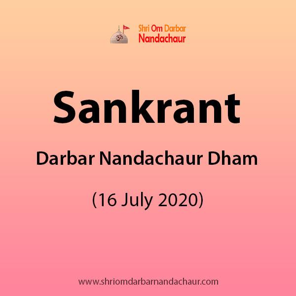 Sankrant at Darbar Nandachaur Dham (16 July 2020)
