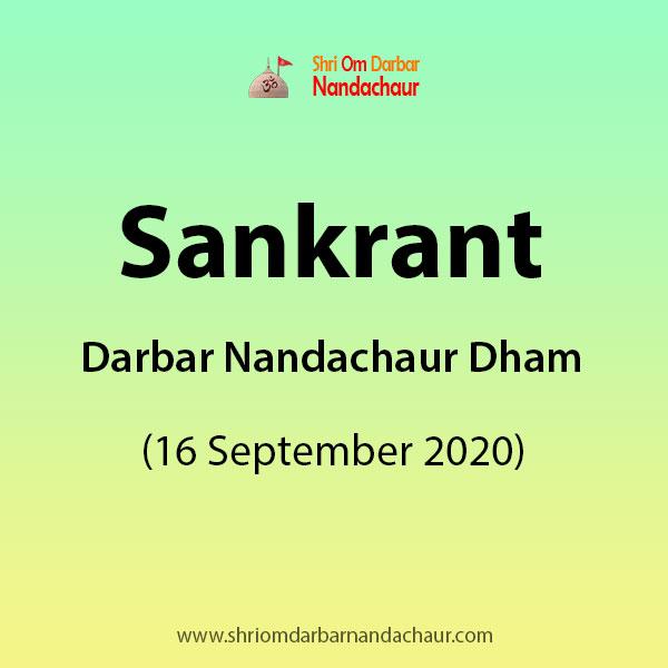 Sankrant at Darbar Nandachaur Dham (16 September 2020)