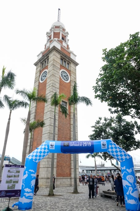Earth Hour Village 2019 is located next to the Tsim Sha Tsui Clock Tower.