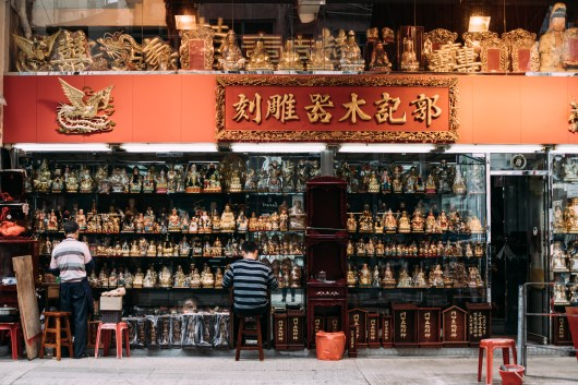 Kwok Kee Wood Ware Sculpture is a shop located in Reclamation Street, Yau Ma Tei. It is the last shop in Hong Kong that make hand-carved wooden ritual products.
