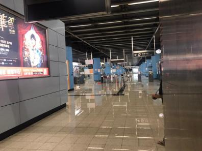 Hang Hau Station flooded by protestors.
