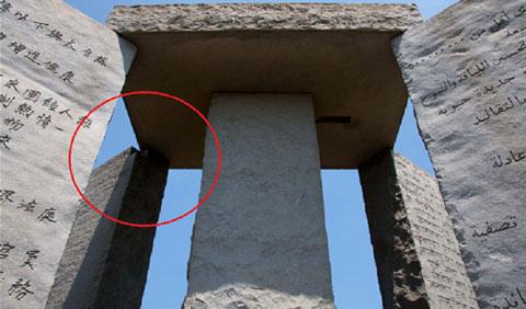 guidestones1