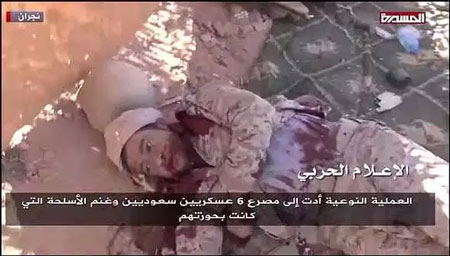 saudi-war4