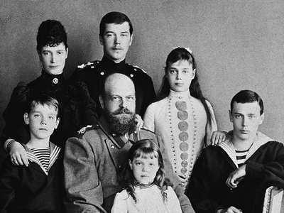 Историческое сочинение 1881 - 1894
