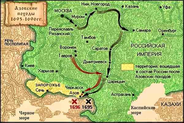 Азовские походы, карта