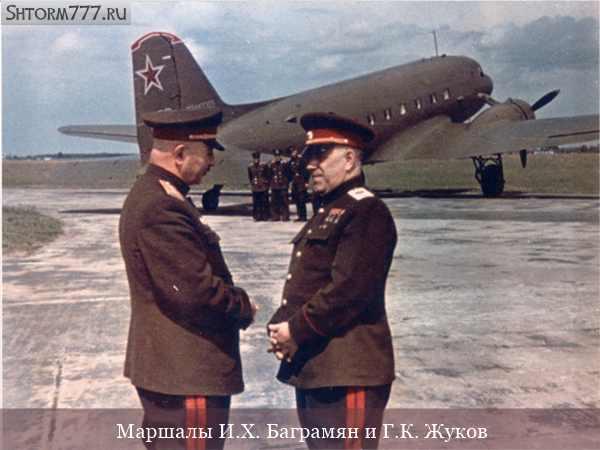 Маршал Баграмян-3