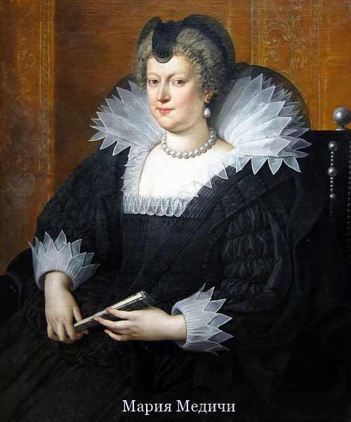 Мария Медичи, королева Франции-11