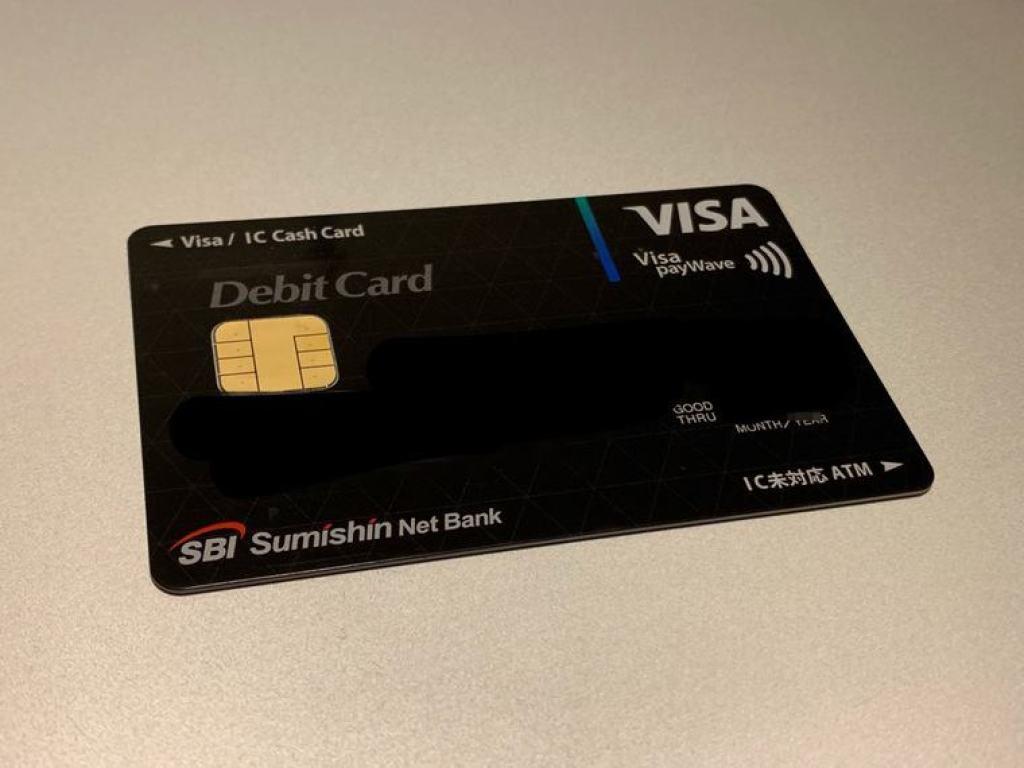 住信SBIネット銀行デビットカード