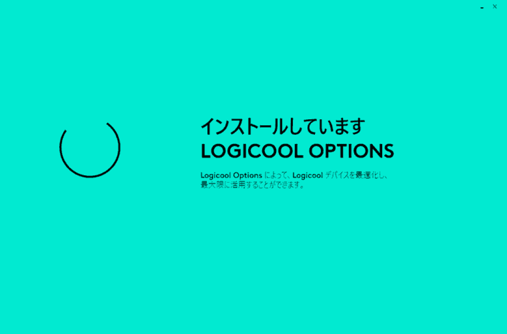 Logicool Options