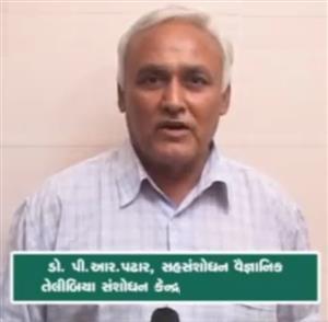Prabhatsinh Padhiyar