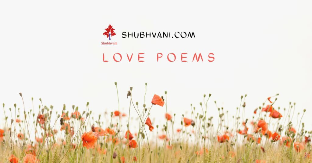LOVE POEMS CATEGORY SHUBHVANI