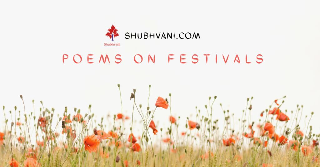 POEMS ON FESTIVALS