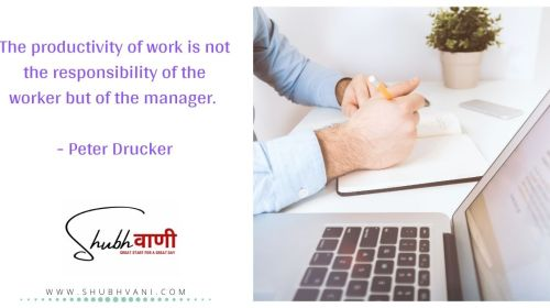 Managers and their role in organization