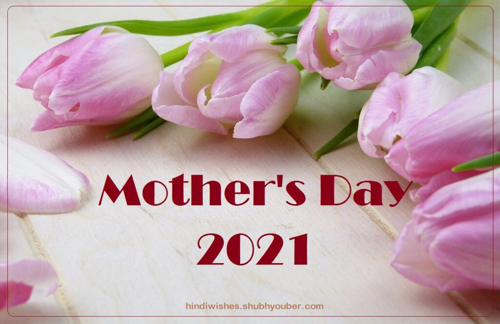 mother-day-2021