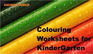 coloring worksheets for kindergarten