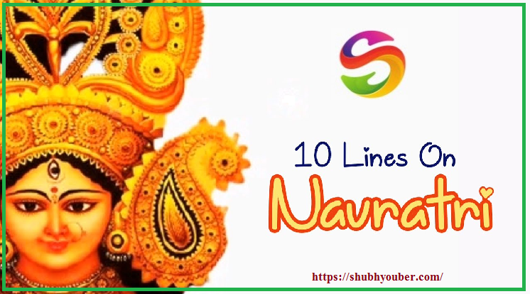10 Lines on Navratri in English