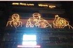 জিয়া-খালেদা-তারেকের প্রতিকৃতিতে সজ্জিত বিএনপির কার্যালয়