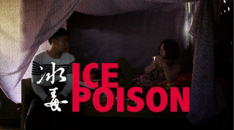 "Midi Z's third feature film ""Ice Poison"" screened at Austin Asian American Film Festival on Friday, Nov. 14 at the Marchesa Hall and Theater. It continues to travel through film fests such as Tribeca, Berlin, and Montreal. Image courtesy of Youtube.com."