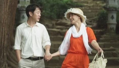 "Japanese American director Dean Yamada's ""Cicada"" stars Yugo Saso (left) as Jumpei, who learns he is sterile, and Hitomi Takimoto (right) as his rock-star girlfriend Yukari. Image courtesy of guam.festpro.com"
