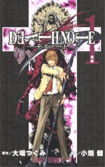 "The manga series ""Death Note"" was written by Tsugumi Ohba and illustrated by Takeshi Obata. The manga ran from 2003-2006. / Image credit: Shueisha"