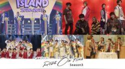 「ライドオンタイム」放送地域は?シーズン3が関西で放送されずSNSで不満の声多数の理由!