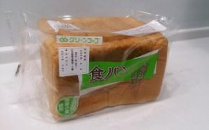 グリーンコープ食パン