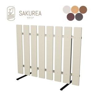 veranda-fence-stripe