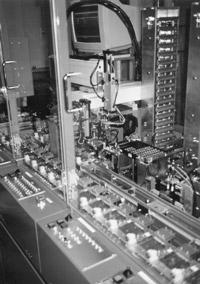 1991年~1995年   秀峰自動機株式會社