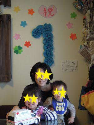 息子が1歳の誕生日飾り