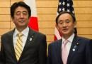 安倍晉三請辭 日本的未來走向
