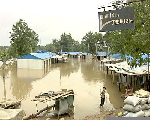 Inundaciones en Henan causan destrucción