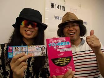渋谷大盛堂 トークショー