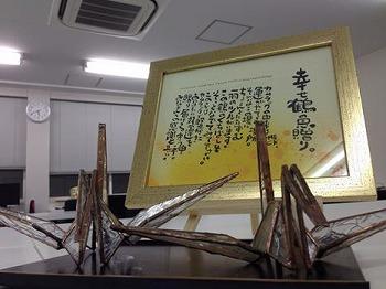 ホームページと名刺セミナー福岡