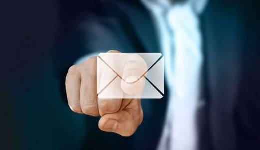 大学の講義・ゼミを休む時のメールの書き方|例文・注意するポイントなど