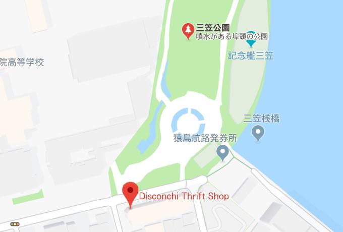 三笠公園ー古着屋