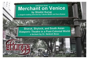 Poster for Shishir Kurup's Merchant on Venice