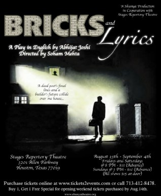 Bricks and Lyrics
