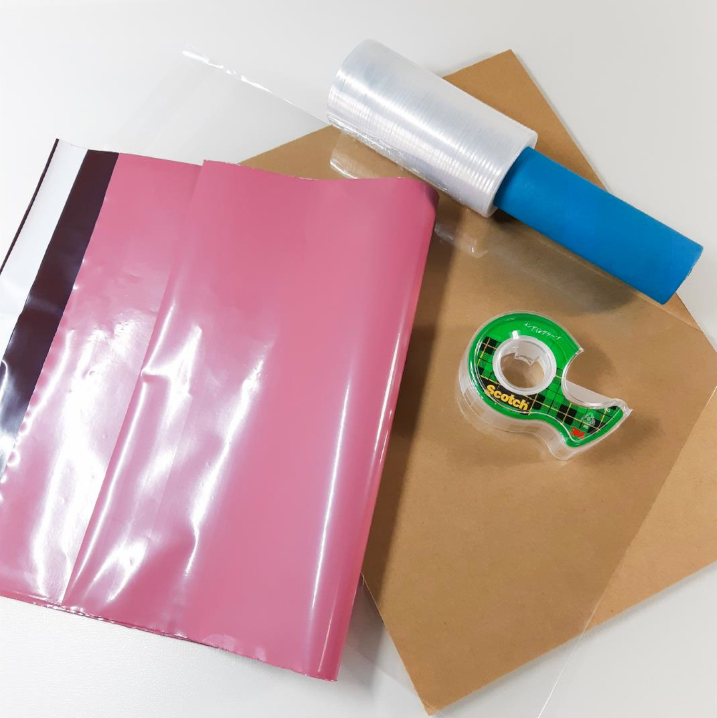 メルカリで雑誌と付録を梱包する方法