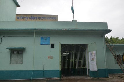 Alipore Women's Correctional Home, Kolkata, India