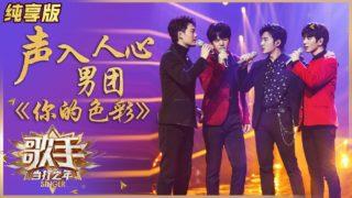 林俊傑 一千年以後 MV・ピンイン付き歌詞 | しゅうしゅうの中國ブログ