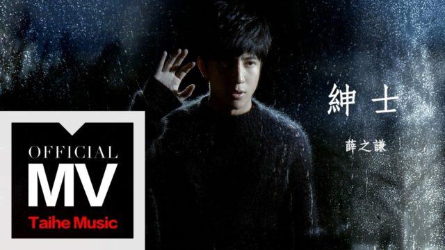 CPOPの全歌手・全曲一覧   しゅうしゅうの中國ブログ