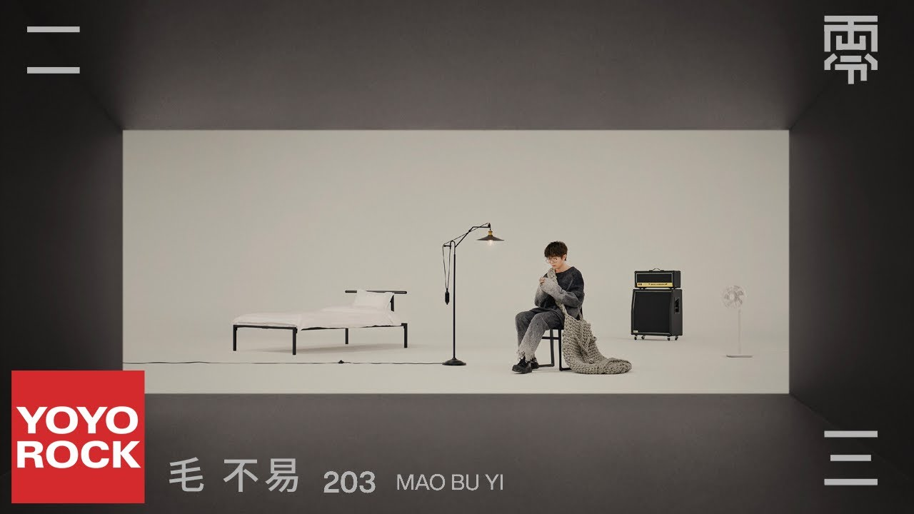 鄧紫棋 G.E.M. 透明 MV・ピンイン付き歌詞 | しゅうしゅうの中國ブログ