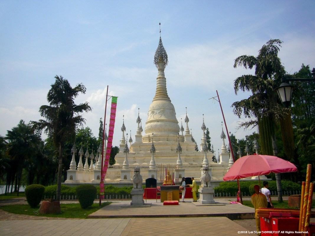 雲南民族村のタイ族の寺院