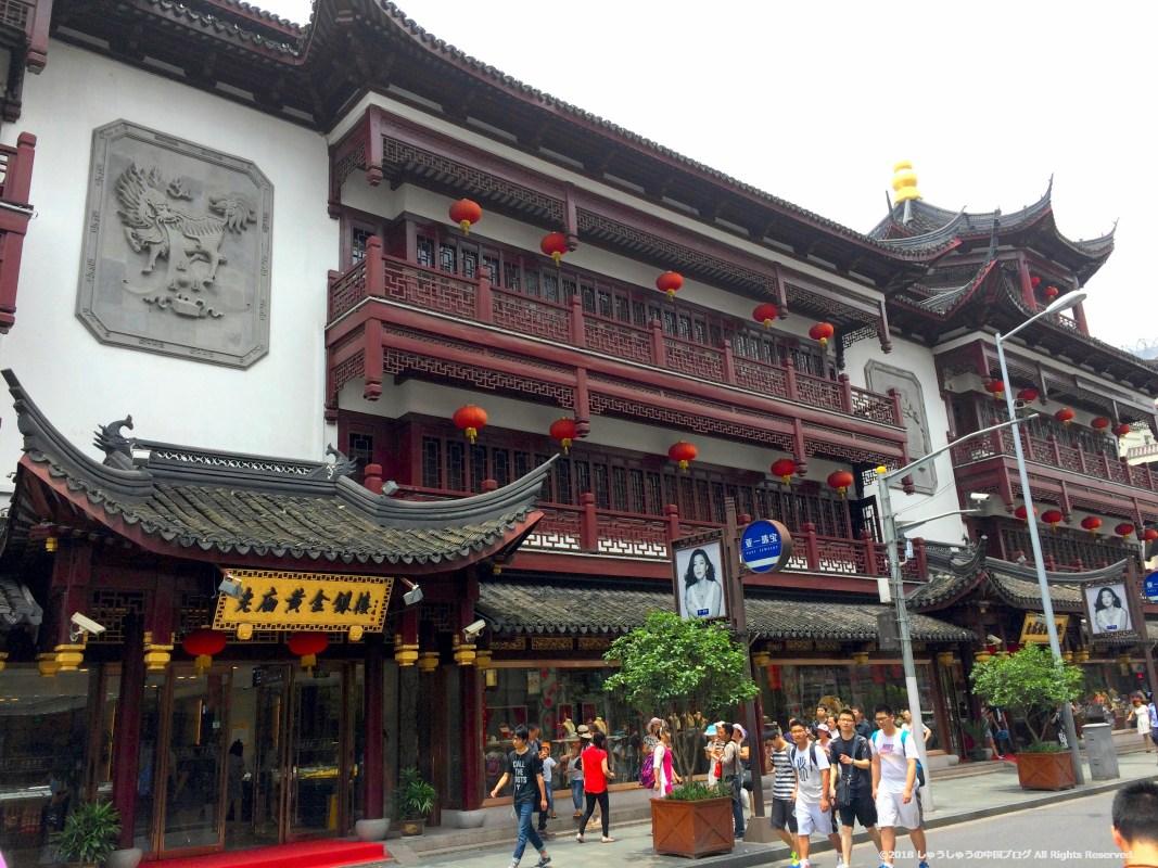 上海の豫園商城その1