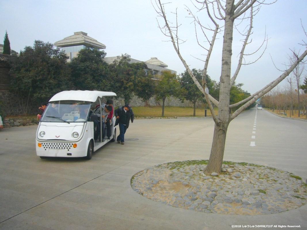 秦始皇兵馬俑博物館の観光用ミニバス
